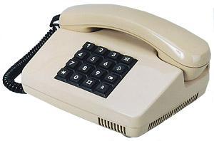 телефон люкс 301 3 инструкция скачать